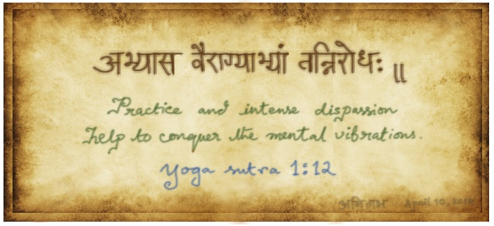 yoga, history of yoga, patanjali yoga sutras, total yoga