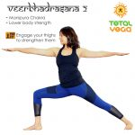 Veerbhadrasana 2, warrior 2, Warrior series, yoga for backache